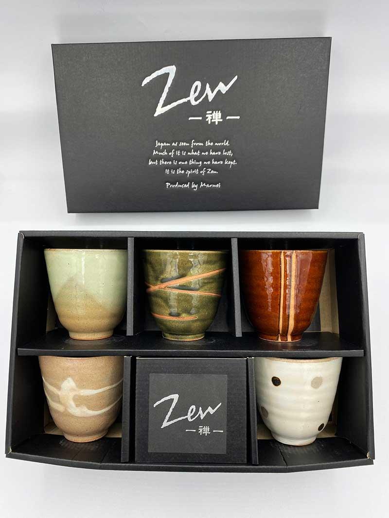 Set Zen 2